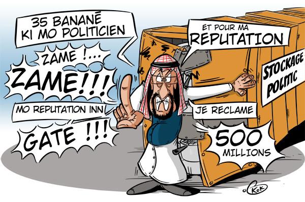"""La """"réputation"""" qui vaut Rs 500 millions !"""