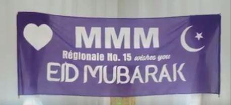 Un certificat de moralité selon le MMM