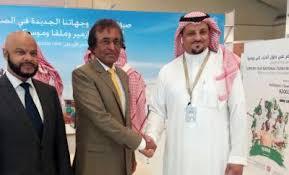Tourisme : Opération séduction vers la destination Arabie Saoudite