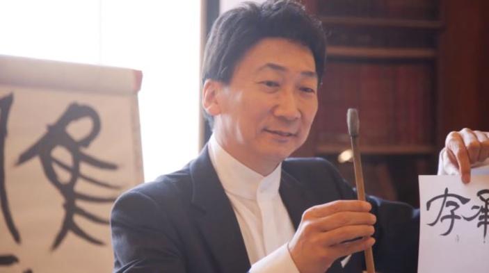 [Vidéo] L'ambassade du Japon organise une exposition internationale de calligraphie à Maurice