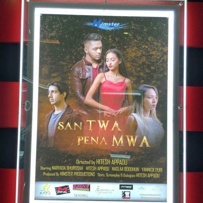 "[Trailer] Le film ""San Twa Pena Mwa"" bientôt au cinéma"
