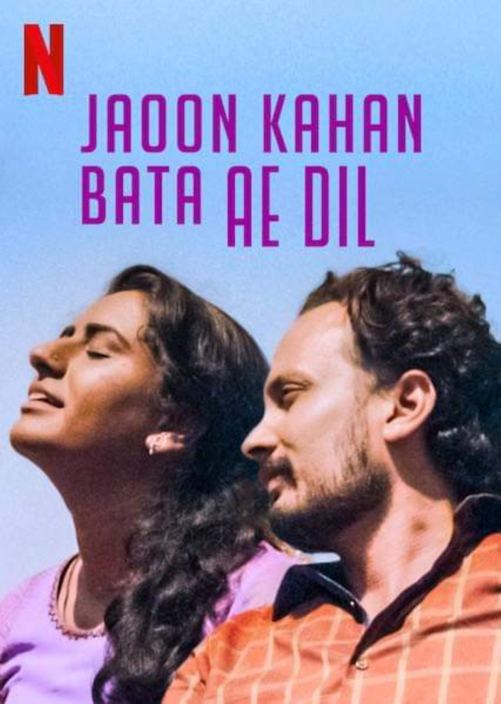 [Rattan Gujadhur] Aadish Kelushkar 'Jaoon Kahan Bata De Dil' - A Movie Review of an Artistic Feat