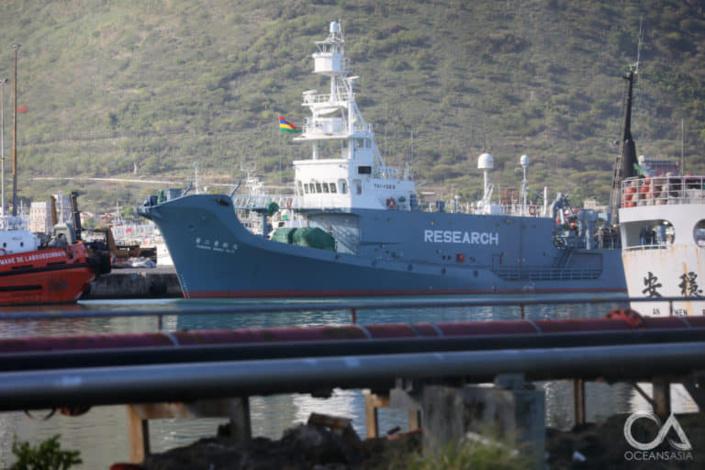 Le Yushin Maru No.2. Le harpon a été retiré, bien que le support soit toujours en place et recouvert d'une bâche verte.