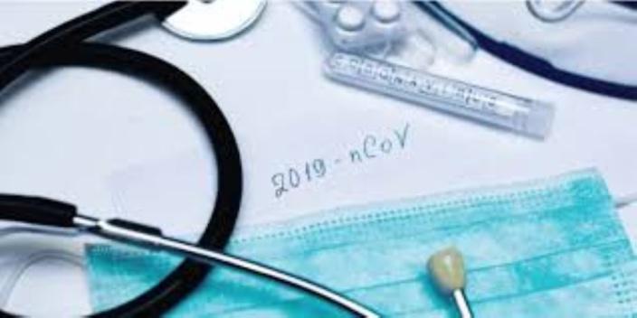 La chasse aux sorcières : Une liste de noms de patients au Covid-19 circule