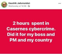▶️ Arrestation de Rachna Seenauth : Kaushik Jadunundun, membre de l'Icta, avait porté plainte