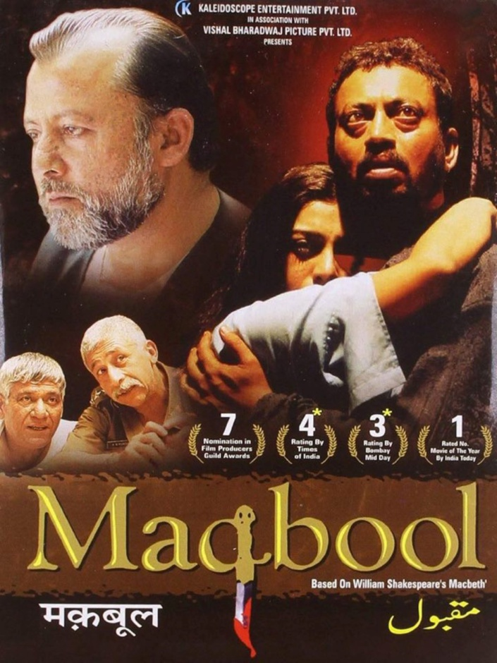 [Rattan Gujadhur] The Artistry of Irrfan Khan in Maqbool