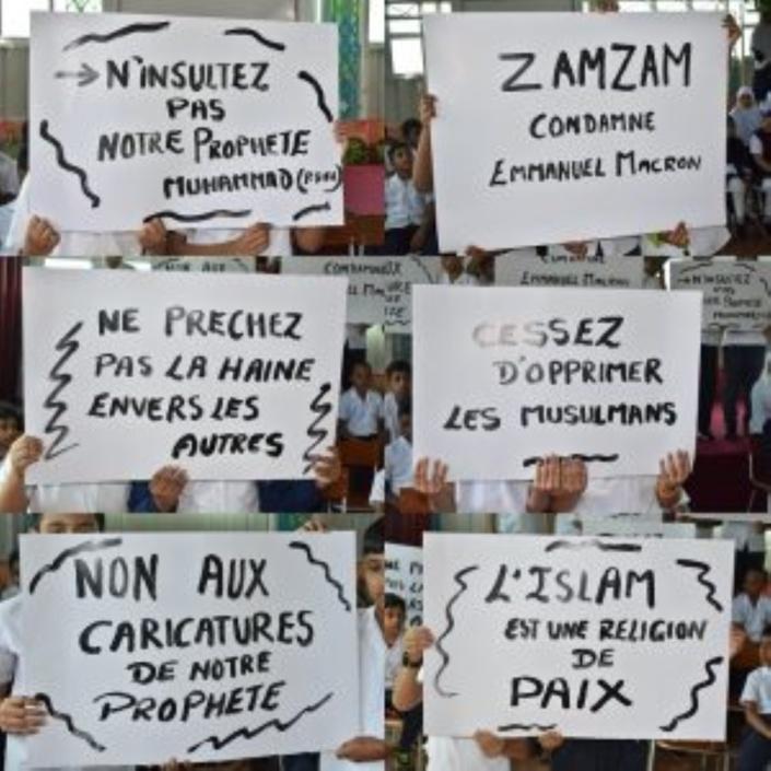 A l'île Maurice, une école coranique condamne les propos d'Emmanuel Macron