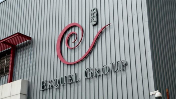 Esquel Group spécialisé dans le textile ferme ses portes à Maurice : 1800 employés licenciés