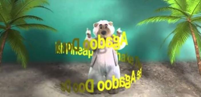 [Paul Lismore] Vinod Appadoo, Doo, Doo, Doo
