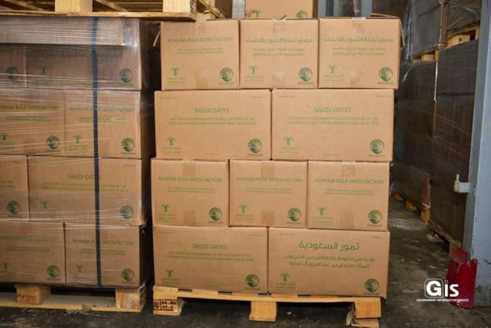 Livraison du Royaume d'Arabie saoudite qui a fait don de 50 tonnes de dattes au gouvernement Mauricien à l'initiative du King Salman Humanitarian Aid and Relief Centre (KSrelief)