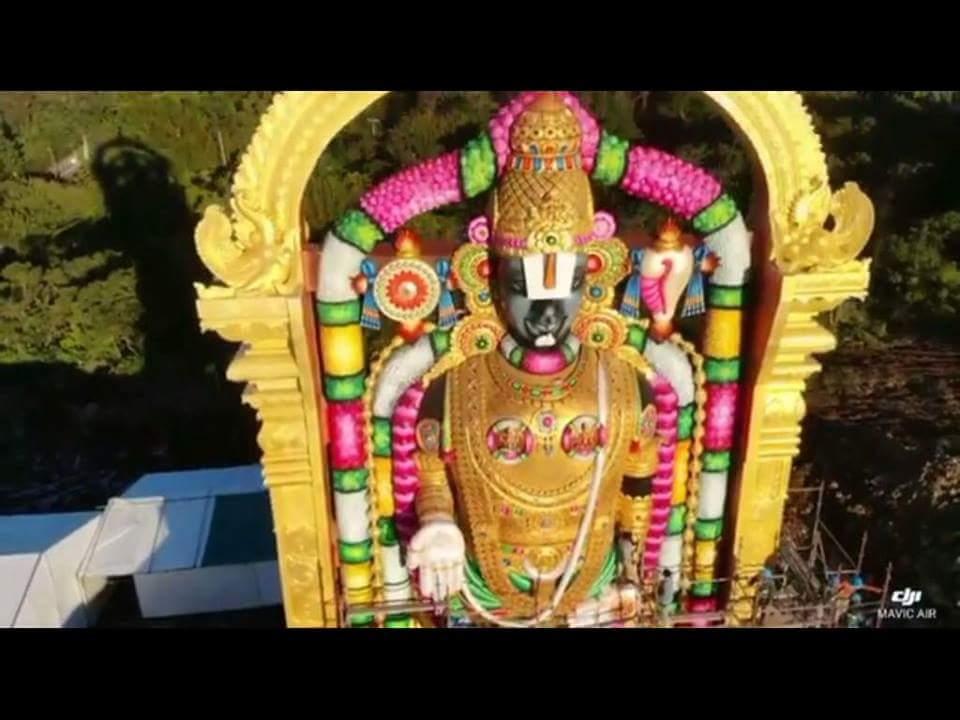 D'une hauteur magistrale de 108 pieds soit 33 mètres, cette statue se trouve au Hari Hara Devasthanam, à 16e Mille à Forest-Side. La construction a débuté en 2013 et le Maha Kumbabhishekam, soit la cérémonie de consécration, aura lieu le dimanche 1er juillet