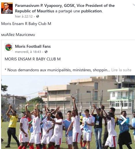 Le Vice Président de la République solidaire avec le Baby Club M U17 : Moris Ensam R Baby Club M