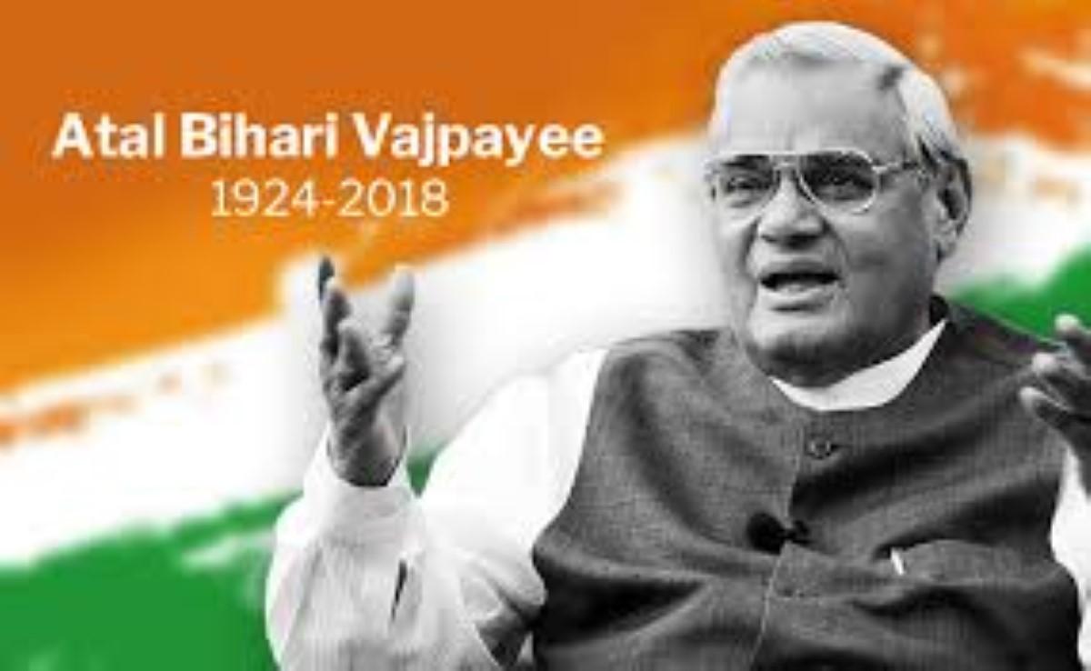 L'ancien Premier ministre indien, Atal Bihari Vajpayee est décédé ce jeudi après-midi 16 août.