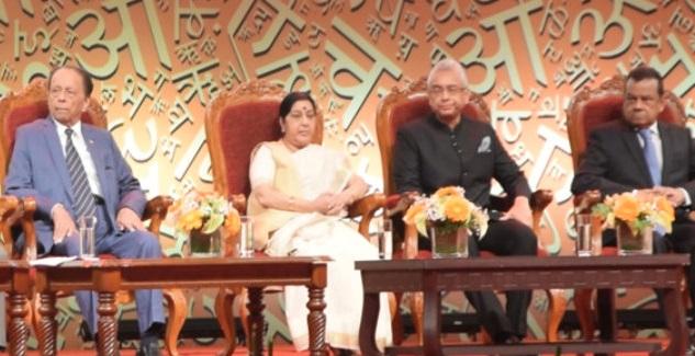 Le président par intérim souhaite que la langue hindi soit reconnue par les Nations unies