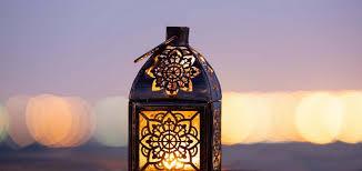 Nouvel an musulman 1440 et nouvel an juif 5779 célébrés ce mardi 11 septembre