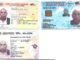Plaisance : un Malaisien en possession de faux passeports a été déporté par les services d'immigration.