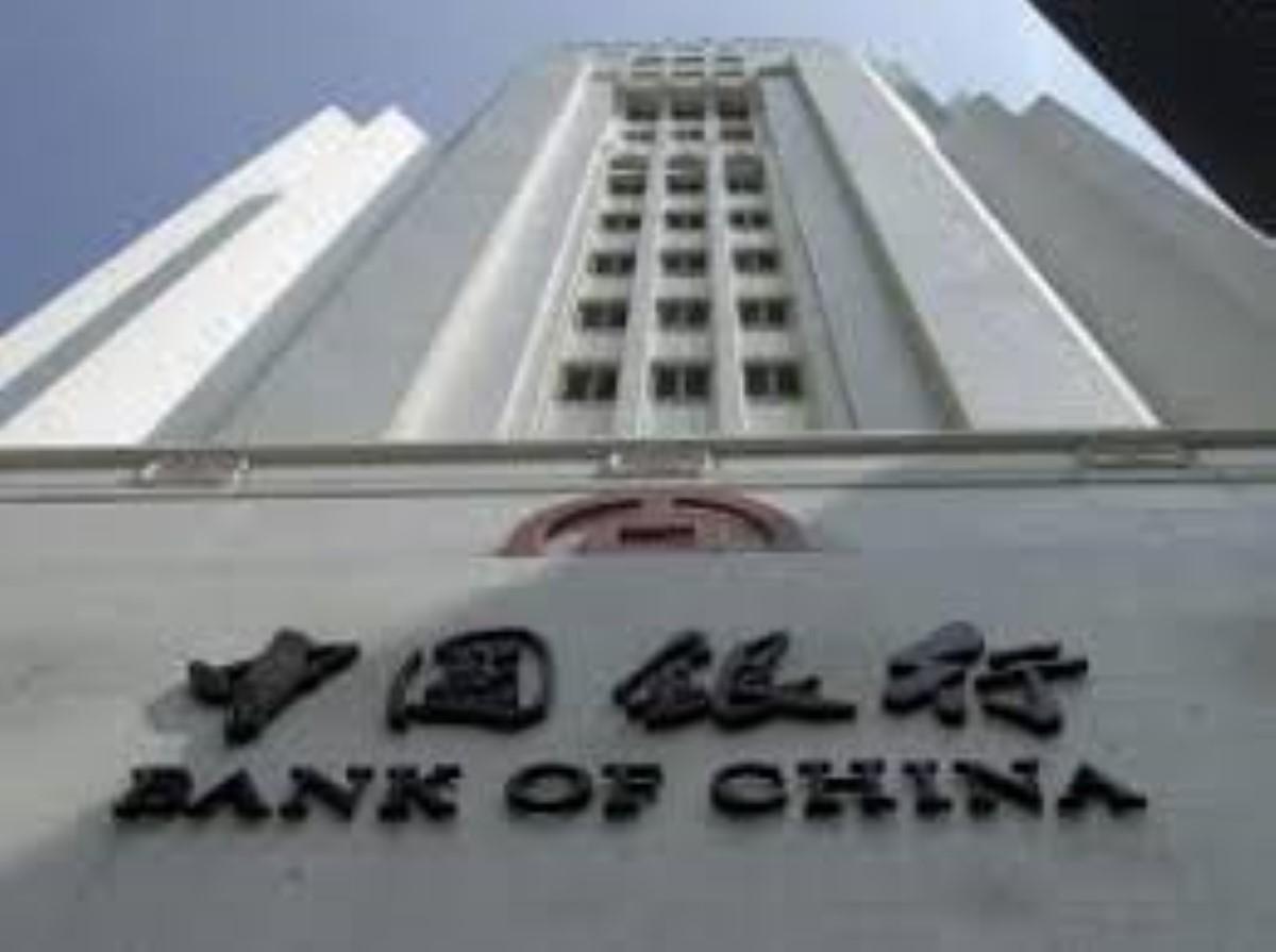 L'auteur du vol chez la CEO de la Bank of China arrêté