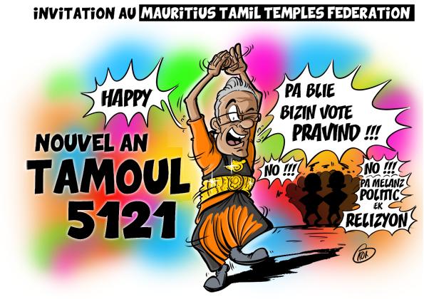 [KOK] Le dessin du jour : Invitation au Mauritius Tamil Temples Federation