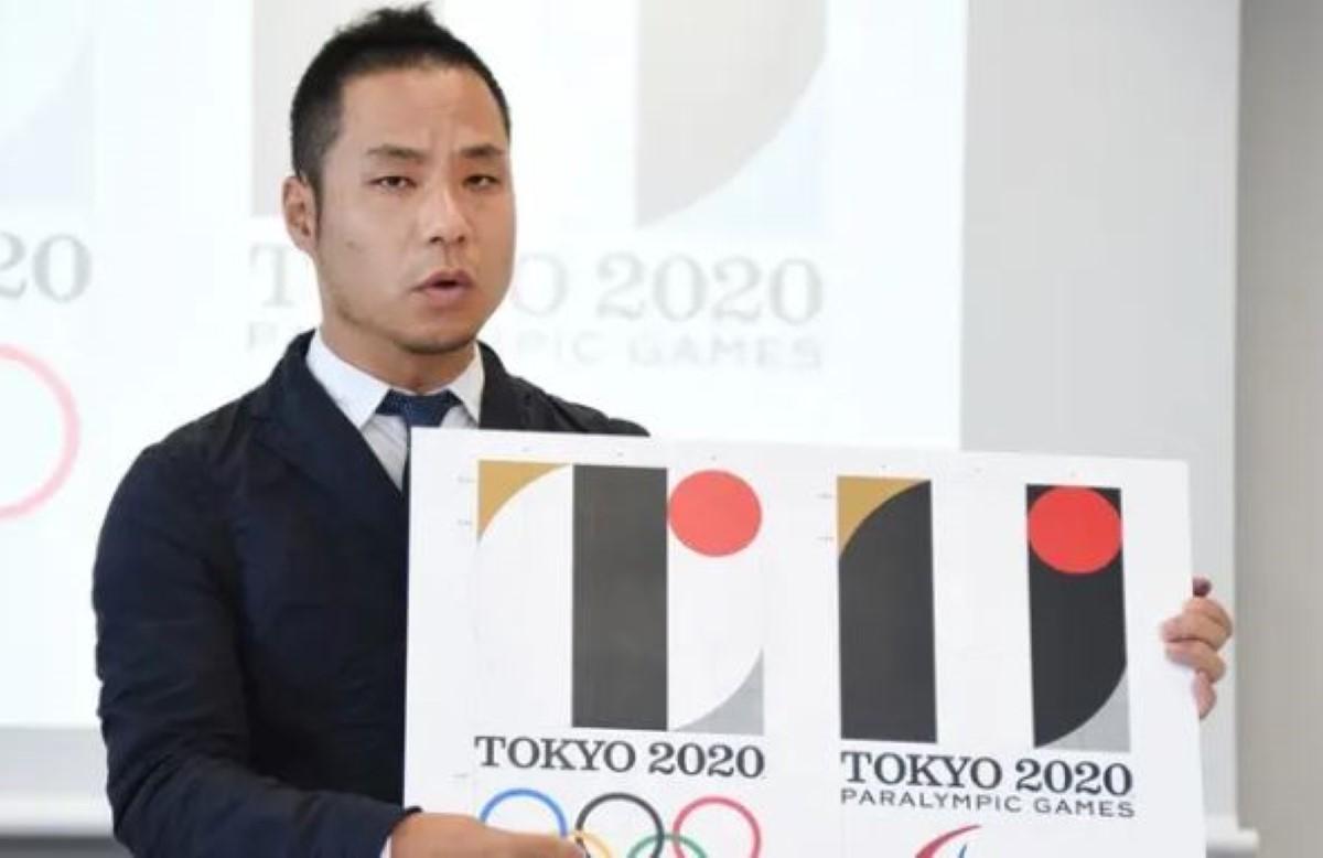 [Japon] JO 2020: Le comité d'organisation a fait interdire l'utilisation du logo plagié