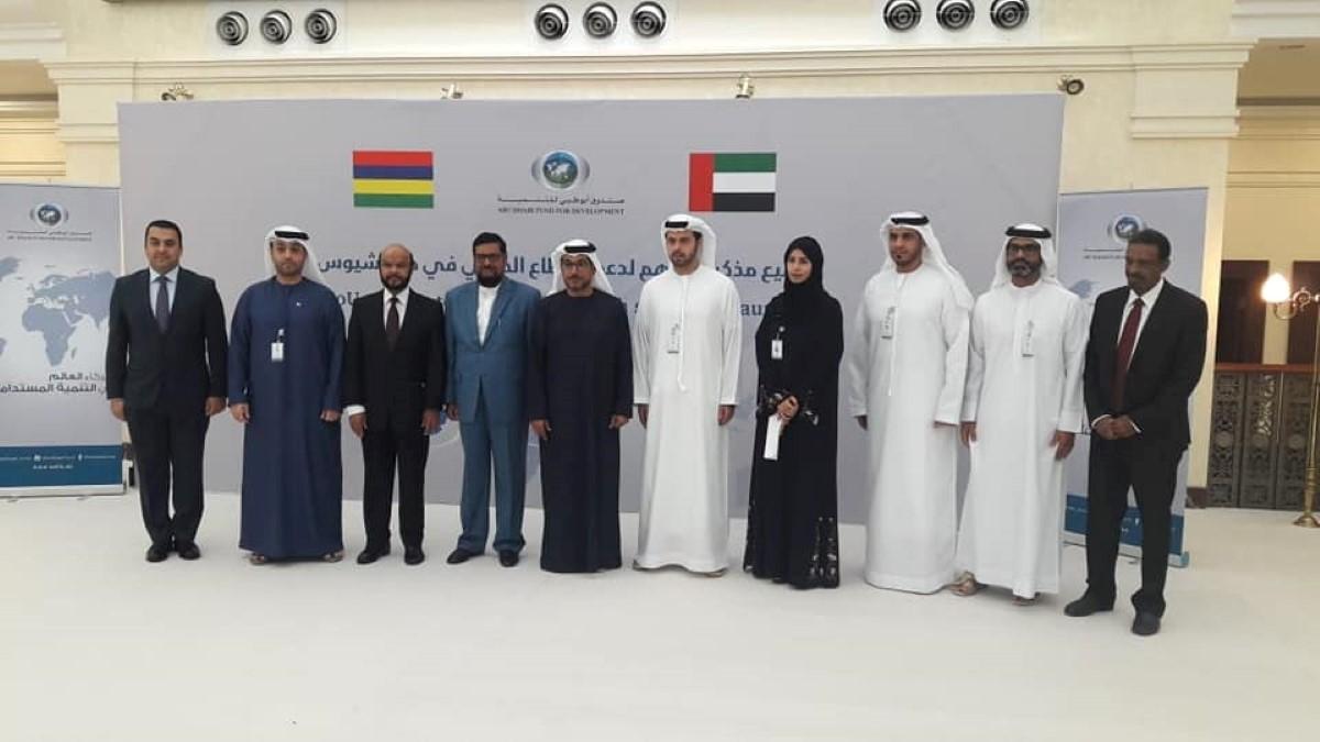 Une délégation dirigée par Showkutally Soodhun s'est rendue à Abu Dhabi pour la signature d'un accord entre l'Abu Dhabi Fund for Development (ADFD) et le gouvernement mauricien.