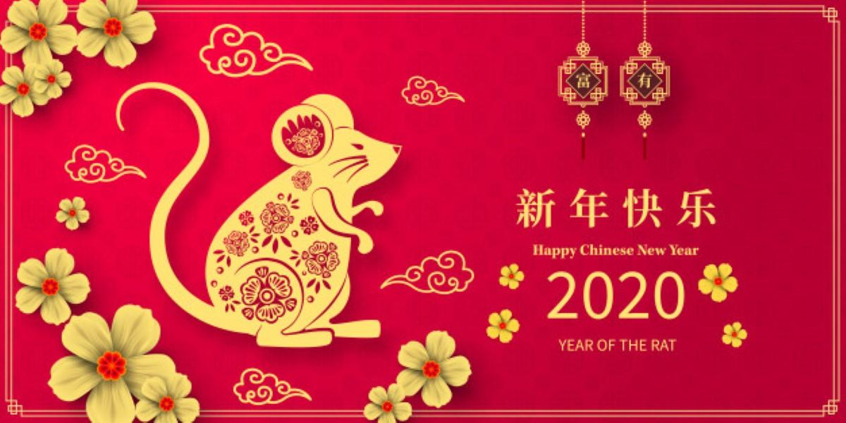 Nouvel An Chinois : Bonne année du Rat