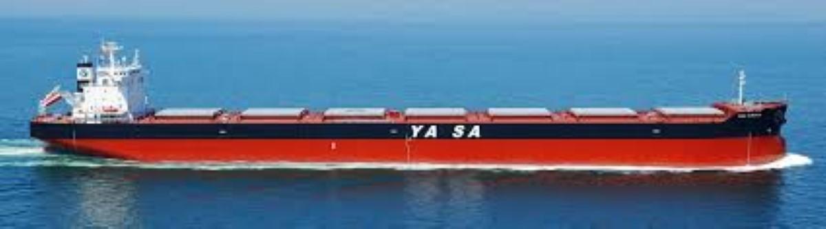 Le vraquier Yasa Unity est dans les eaux malgaches