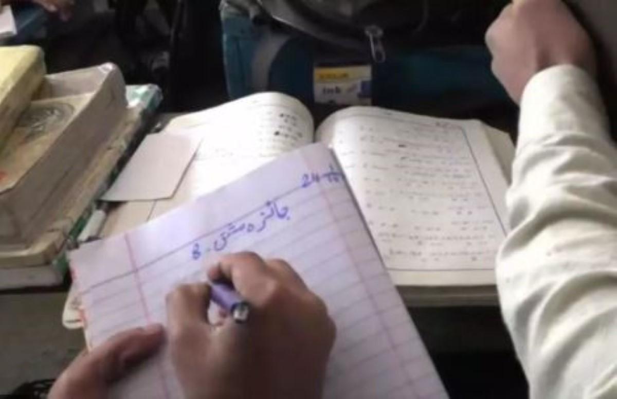 Financement des écoles coraniques à l'île Maurice: Ryad offre Rs 240 millions selon Soodhun
