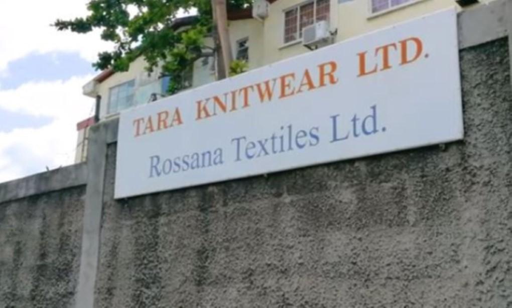 Manifestation avortée des employés de Tara Knitwear et Rossana Textiles