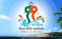 La 11e World Hindi Conference débute ce samedi 18 août