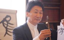 L'ambassade du Japon organise une exposition internationale de Calligraphie à Maurice