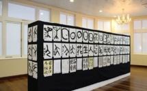 [Vidéo] Vernissage de l'exposition internationale de calligraphie japonaise au Plaza
