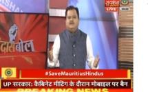[Vidéo] Une vidéo de propagande est diffusée en Inde contre les musulmans à Maurice