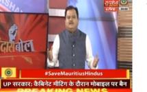 La vidéo de propagande du site indien Sudarshan News est condamnée unanimement par tous les mauriciens