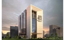 La New Supreme Court financée par l'Inde à plus de Rs 1 milliard bientôt livrée